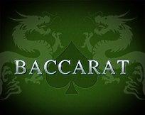Big Win Baccarat